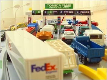 トミカ 高速道路にぎやかドライブ