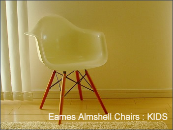Eames Almshell Chairs : KIDS