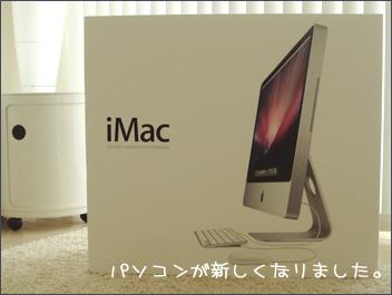 i mac MB420