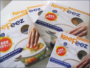 Keepeez