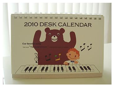 プロペラスタジオのカレンダー