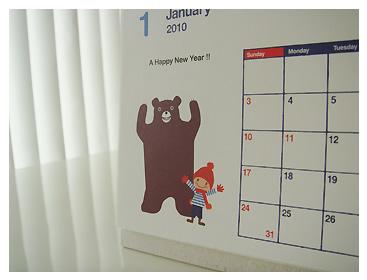 プロペラスタジオのカレンダー2