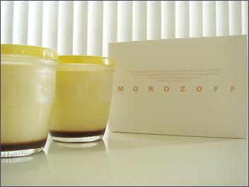 モロゾフのプリン
